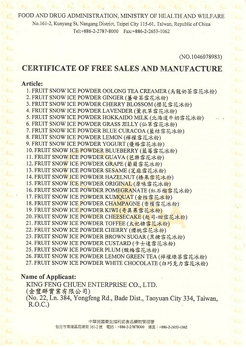 Certifications professional news king feng chuen fda report 2 yadclub Image collections