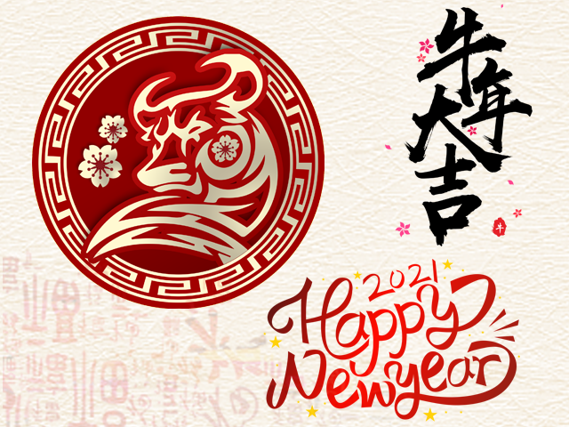Holiday Announcement: Chinese New Year Holiday