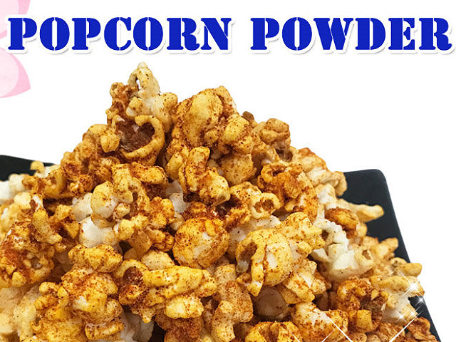 New Products – Popcorn Powder、Popcorn Seasoning Powder