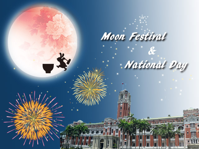 Holiday Announcement: Moon Festival&National Day Holiday