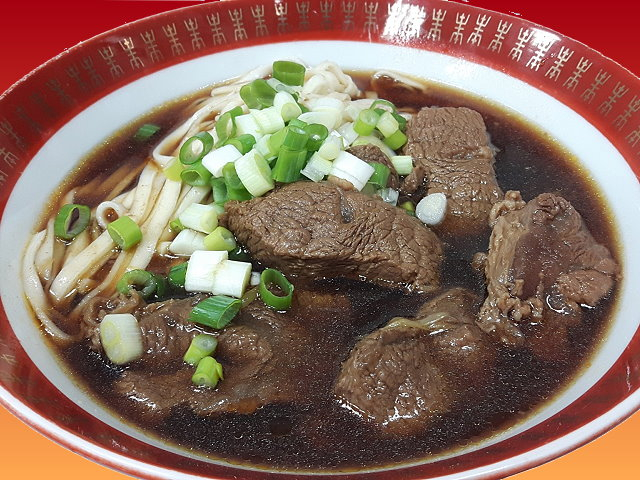 New Products - Beef Noodle Soup Base